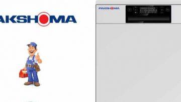 دلیل ارور E4 در ماشین ظرفشویی پاکشوما چیست؟